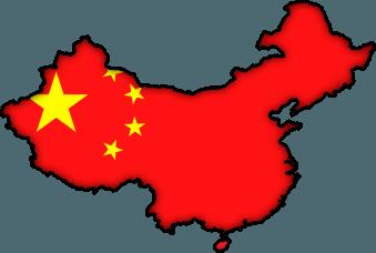 Cina (confini e bandiera)